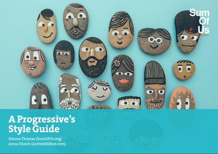 Progressive Style Guide